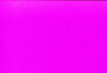 Фиолет сатовый