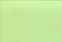 Глянец светлозеленый
