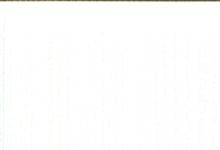 Мелинга белая