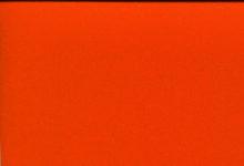 Металлик сигнал оранж